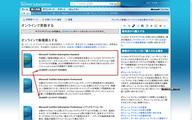 technet_standard_2010-10-17_211154.png