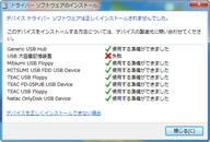 tfd_error_2010-05-31_003738.png