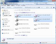 triple_FD_2010-05-30_225444.png