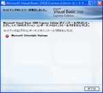 vb2008e_install2_20071219_125704.png
