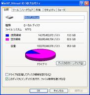 vxpdiskusage20091121_104303_.png