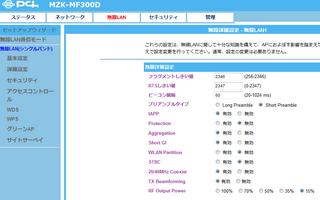 wifi2013-04-08_232715.png