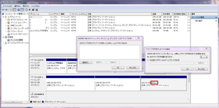 win7ext4_2011-12-29_203529.png
