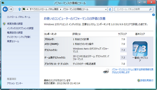 win8perf2012-06-05_215922.png