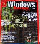 winsrv20060923_183427.jpg
